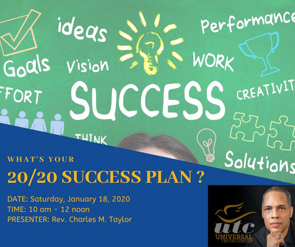 20 20 Success Plan Workshop