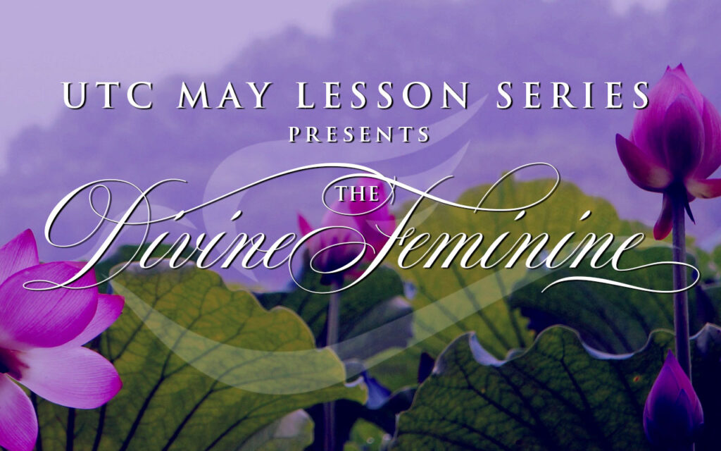 May 2021 Lesson series